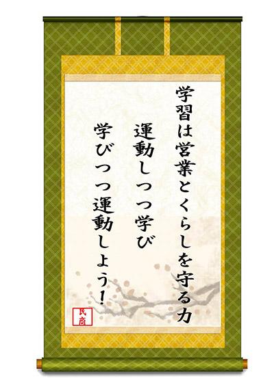 kokuho_002